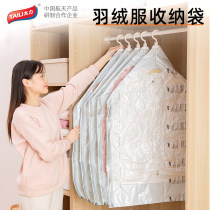Taili vacuum compression bag hanging type air free clothes down jacket coat storage artifact clothes household finishing bag