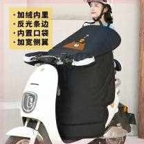 Electric vehicle windshield quilt Other / other For men and women XL