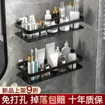 Shower Room Washstand Shelf In the Bathroom  complete works of No punching Toilet restroom Wall mounted Storage shelf
