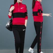Women's large Winter 2016 Yellow, black, green, blue, red L (for 100-115 kg), 3XL (for 145-160 kg), m (for 80-100 kg), 2XL (for 130-145 kg), XL (for 115-130 kg), 4XL (for 160-180 kg) Sweater / sweater Two piece set commute easy moderate Socket Long sleeves Solid color, letter Crew neck routine cotton