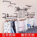Clothing display rack clothing iron Triangle horizontal bar Sails Official standard