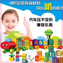 Building / patching blocks set sail 12 months, 18 months, 2 years old, 3 years old, 4 years old, 5 years old, 6 years old Building blocks Chinese Mainland Alphanumeric train < 14 years old Plastic / adhesive