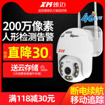 4G plug-in camera without network wireless WiFi mobile phone remote HD night vision home monitor outdoor