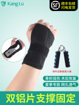 sport ware Caton Left hand [SF mail] right hand [SF mail] left and right [SF mail] if you don't need SF express, you can refund 10 yuan, and contact customer service S [wrist 13-15cm] m [wrist 15.1-19cm] l [wrist 19.1-22cm] Wristband 755S Summer of 2018 no