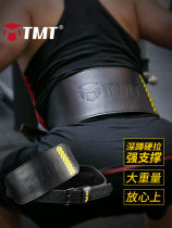 sport ware TMT Y85 widened leather belt [15cm wide] Y89 black yellow upgrade widened and thickened leather waist [15cm wide] Y89 all black upgrade widened and thickened leather waist [15cm wide] M [fit waist 1'8-2'5] l [fit waist 2'6-3'XL [fit waist 3'1-3'4] Belt Y89 Summer of 2018