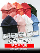 Sweater / sweater Fall of 2018 MLXLXXL Sleeve conventional Long sleeve Loose conventional Single Commuting Round neck conventional Cartoon anime cotton Warm WY6202 18-24 years old Hollow out Korean version Cotton liner Polyester fiber 62.5% cotton 34.4% polyurethane elastic fiber (spandex) 3.1%