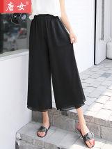 Casual pants Pink apricot Beige gray 7 / 7 Black 7 / 7 White 7 / 7 gray black white blue SMLXL Summer 2016 Ninth pants Wide leg pants Natural waist