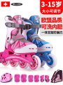 Tandem wheel S [27-30] foot length 15-19cm m [31-34] foot length 19-22.5cm l [35-38] foot length 22-24cm Boys and girls m-cro Casual shoes Planar type Migao Meilian Summer 2017 yes