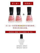 Nail color China no Normal specification color rose Nursing Nail Polish Coloration durability gloss easy to dry use effect comfort no residual absorption Any skin type 2 years 10ml Color rose health finger color is non-toxic and strong