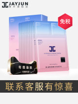 Facial mask jayjun Normal specification Brighten skin tone, moisturize and moisturize no Chip mounted Jayjun Cherry Blossom Mask Any skin type 10 tablets June 1, 2020 to May 13, 2021 Cherry Blossom Mask 36 months