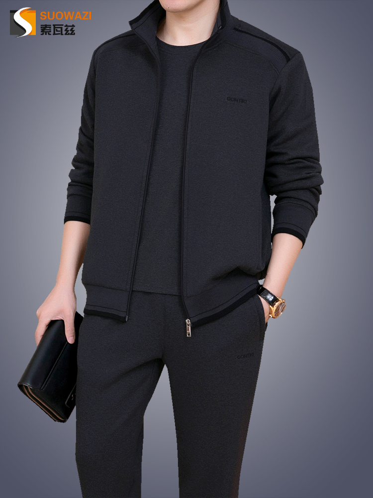 Leisure sports suit autumn It is recommended to wear a T-shirt with a short sleeve by default. If you need a long sleeve, please leave a message! Mr. Watts Long sleeve trousers Spell it 8306 cotton Fall of 2018