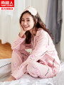 Pajamas / housewear set female NGGGN M [100% cotton | recommended height 153-158cm, weight 88-100kg] l [100% cotton | recommended height 158-163cm, weight 100-120kg] XL [100% cotton | recommended height 163-168cm, weight 120-140kg] 2XL [100% cotton | recommended height 168-173cm, weight 140-160kg]