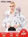 Down Jackets Winter of 2018 Real / Ailey White background color flower black background color flower black White duck down 90% Below 100g