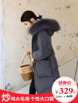Down Jackets Spring of 2018 Yan Qiu Grey [show thin real raccoon dog hair collar] black [show thin real raccoon dog hair collar] SML White duck down