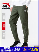 trousers Base black -1 green -2 green crab -3 gray ninety-five million eight hundred and thirty-eight thousand five hundred and two Two hundred and thirty-nine male Anta S/165M/170L/175XL/1802XL/1853XL/190 Fall of 2018 conventional Woven