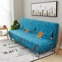 Sofa cover / towel Don't forget me when you meet the sky, steady happiness dancing in the air 160-190cm in length Sofa cover (covering the whole sofa) Simple and modern Plants and flowers Double seat sofa H225