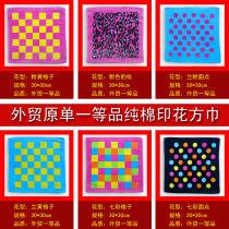 Handkerchief / handkerchief Pink yellow checkerboard yellow checkerboard colorful checkerboard pink dot colorful Dot Pink Leopard Print currency 28 g TTR-1147 30*30cm
