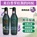 Wash and protect suit Flash drill Normal specification no China Application effect glossiness freshness smell residue free shampoo 500g/mL Damaged hair 2014 Highland Lavender fresh extract lotion set March Flash drill highland Lavender fresh extract lotion set