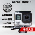 Digital camera Over 6 million GoPro 1.7 in Micro SD 0.393*0.393 No anti shake CMOS Official standard package 1 package 2 package 3 package 4 package 5 Shop three guarantees 9.9% NEW nothing HERO 4 SILVER support touch screen WiFi support Professional camera Quasi professional 100g and below Others