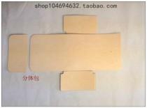 wallet Монета кожа DIY (Полуфабрикаты) Split Premium Premium Color 2.0 (Полуфабрикат) Cross Premium Premium Color 2.0 (Полуфабрикат) Японский цветной сплит-пакет 1.8 (полуфабрикат) Японский цветной кроссовый чехол 1.8 (полуфабрикат) Крест  итальянский светло-желтый 1,5 мм новый Первый слой кожи