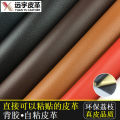 Fabric / fabric / handmade DIY fabric Leatherwear Loose shear rice Solid color other Other hand-made DIY fabrics Europe and America Yuanyu Self adhesive environmental protection litchi pattern