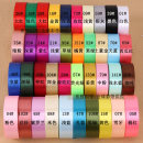Ribbon / ribbon / cloth ribbon Dongsheng ribbon