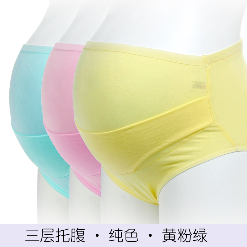 underpants NGGGN M L XL XXL F 3 Adjustable High waist Briefs Maternity Pants Abdominal support