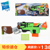 Darts / shooting / archery Hasbro  5 years old 6 years old 7 years old 8 years old 9 years old 10 years old 11 years old 12 years old 13 years old 14 years old above 14 years old Chinese Mainland Ejection toy A8771 Hasbro 8773 heat terminator launch Soft bullet guns