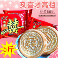 Crisp biscuit bulk Wedding cake Chinese Mainland 4750g Gerber / Garbo Three hundred Changsha Yilang Food Co., Ltd Liuyang environmental protection science and technology demonstration park 0577-65553037 Egg, sugar, wheat flour, vegetable oil Food flavor Store in a cool and dry place Crisp biscuit
