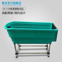 Bath / tub Spring boat 119 bathtub without escalator 119 bathtub with escalator M currency CZYG012