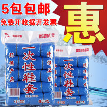 shoe cover Blue 1g high quality thinner 100 blue 1.8g high quality thickened 100 blue 1g new material thinner 100 blue 1.8g new material thickened 100 blue 1.2g high quality thin 100 blue 1.2g new material thin 100 blue 1.4g new material medium 100 Average code All friends Disposable shoe cover