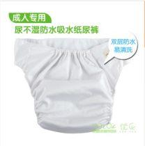 Cloth diaper Lettas Blue white pink white blue L XL newborn Cloth diaper