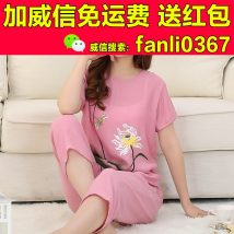 Pajamas / housewear set female Other / other XXXL [120-135kg] XXL [100-120kg] XL [80-100kg] XXXXL [135-150kg] Hemp cotton Short sleeve Simplicity Leisure home summer Thin money Crew neck Solid color Cropped Trousers Socket middle age 2 pieces rubber string More than 95% Cotton and hemp Embroidery