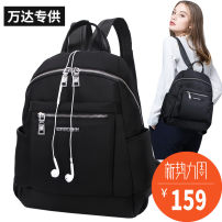 Backpack tliwasaki Oxford Textile Black (medium + warranty) black (large + warranty) decor (medium + warranty) decor (large + warranty) jujube red (medium + warranty) jujube red (large + warranty) black Decor brand new In European and American fashion Double root zipper Casual soft Have Yes youth No