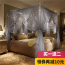 Mosquito net Dream city - gray blue - 32mm bold dream city - Dousha - 32mm bold dream city - pure white - 32mm bold Other / other 3 doors Palace mosquito net 1.2 * 2m bed 1.5m (5 feet) bed 1.8m (6 feet) bed 2.0m (6.6 feet) bed 1.8 * 2.2m bed currency stainless steel