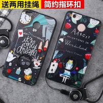 Mobile phone cover / case Love & ssdor / youshidan Cartoon MIUI / Xiaomi Lsxs red rice 4x Protective shell silica gel Red rice 4x