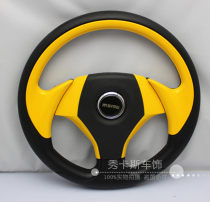 Steering wheel Decoration Yellow, red, blue and black can only be installed with base Nine hundred and sixty-one