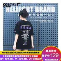 T-shirt Youth fashion black routine S M L XL Others Short sleeve Crew neck easy Other leisure summer Cotton 100% teenagers routine tide Cotton wool 2018 Alphanumeric printing cotton other No iron treatment Fashion brand More than 95%