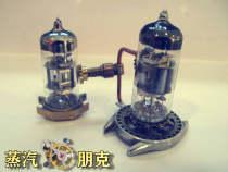 Other DIY accessories Other accessories other RMB 1.00-9.99 No.14, No.2, No.11, No.12, No.8 brand new