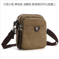 Men's bag The single shoulder bag canvas Zoron rudder Black August 15th shipment Khaki gray dark blue coffee army green lake blue brand new leisure time Japan and South Korea zipper soft Mini yes Zipper hidden bag certificate bag sandwich zipper bag Solid color Yes Single root youth Vertical square