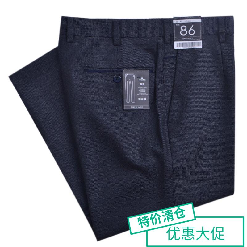 Western-style trousers Joeone / nine shepherds Business gentleman Grade 1 ja1556511 dark grey JA1556511 trousers Slim fit winter go to work middle age Business Formal  other wool More than 95%