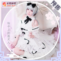 Cosplay women's wear skirt Pre sale Over 14 years old game S