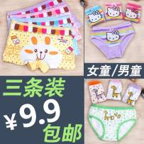 underpants cotton Other / other S / recommended weight 18-25 kg m / recommended weight 26-35 kg L / recommended weight 36-45 kg XL / recommended weight 46-60 kg Cotton 95% polyurethane elastic fiber (spandex) 5% Four seasons neutral Class B NNT-3_ 6b5