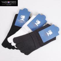 Socks / base socks / silk socks / leg socks male yassecoco Average size 25-27cm Dark blue white dark grey 1 pair routine Middle cylinder Four seasons motion Solid color other Antibacterial YS0185