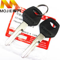 Motorcycle key Left slot key right slot key MoBa