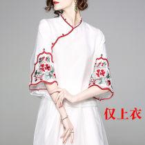 jacket Summer of 2018 White red S M L XL XXL