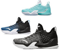 Basketball shoes Anta 39 40 41 42 42.5 43 44.5 45 Anta white / fluorescent Aqua 11821102-1 medium blue / Black / Anta white 11821102-4 fog gray / Black / Anta white 11821102-5 11811102-5 eleven million eight hundred and twenty-one thousand one hundred and two male Gao Bang no Spring of 2018