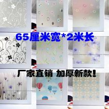Ceramic tile / glass paste 1 tablet 2 tablets 3 tablets 4 tablets 5 tablets other / other Small medium large super large super small rice still life Octki / Osaki Thickening film Modern Chinese style
