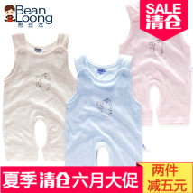 Jumpsuit / climbing suit / Khaki Bean Dragon Class A currency 768946kd blue 768946kd apricot 768946kd Pink 66, 73, 80, 90 cotton summer Sleeveless Short climb leisure time No model nothing Cotton 95% other 5% Socket 768946KD