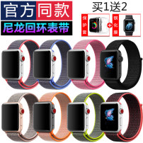Smart Watch Bracelet / Wristband Other / other Nylon loop 38mm 42mm